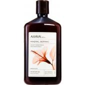 """Ahava Mineral Botanic Velvet Cream Wash """"Hibiscus & Fig"""" 17 oz"""