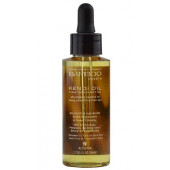 Alterna Bamboo Smooth Kendi Oil Pure Treatment Oil 1.7 oz